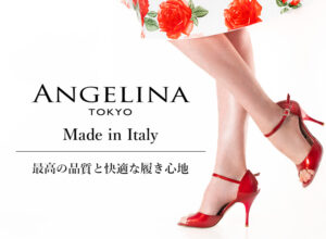 ANGELINA TOKYO Made in Italy 最高の品質と快適な履き心地